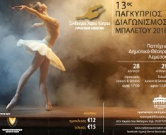 ballet-competition.jpg