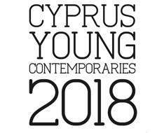 Cyprus Young Contemporaries 2018