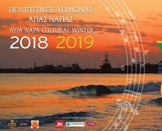 Agia Napa Cultural Winter 2018 - 2019