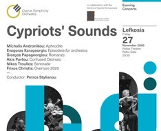 Cypriot-Sounds-02.jpg