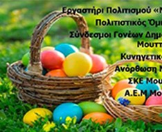 Easter Events in Lemesos Villages 2019