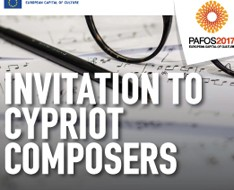 Invitation to Cypriot Composers