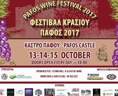 Pafos Wine Festival