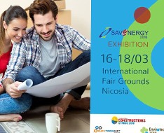 Savenergy Exhibition