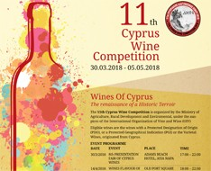11th Cyprus Wine Competition