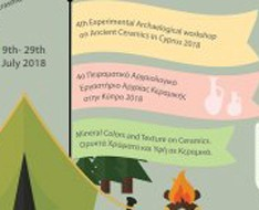 4th Experimental Archaeological workshop