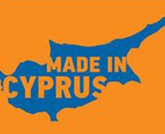 5th Exhibition of Cypriot Products and Services