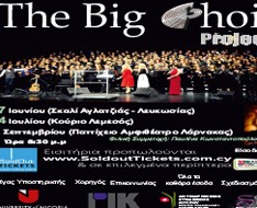 The Big Choir