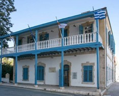 International Museum Day - Larnaka