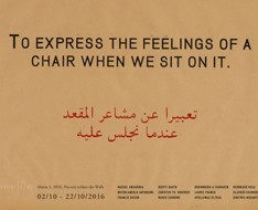 Feelings of a Chair