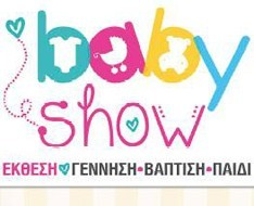 Baby Show 2017