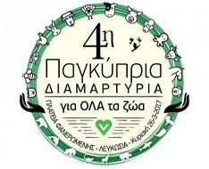4th Cyprus protest for all animals