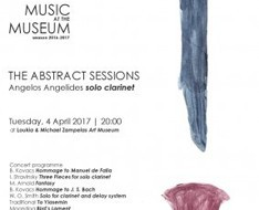 The Abstract Sessions