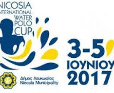 Nicosia International Waterpolo Tournament