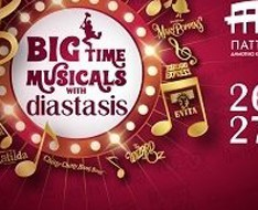Big Time Musicals with Diastasis