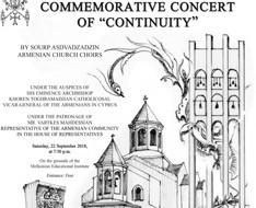 "Commemorative Concert of ""Continuity"