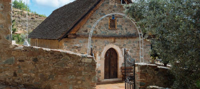 Saint George's Church - Lazanias village