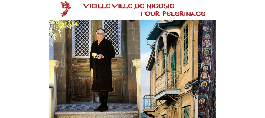 Vieille ville de Nicosie: Tour Pelerinage