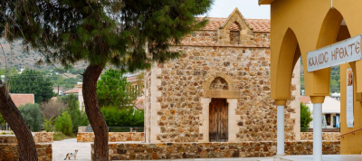 Royal Chapel of Agia Aikaterini (St. Catherine) - Pyrga village