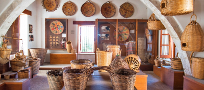Basket Weaving Museum – Ineia Village
