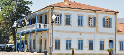 Municipal Historical Archives – Museum of Larnaka