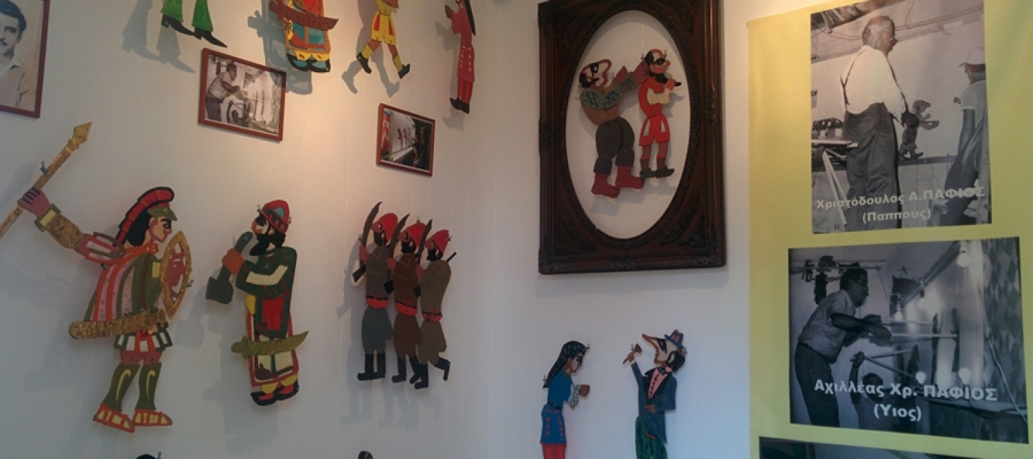 Museum-Workshop of Shadow Theatre (Karagiozis) Pafios