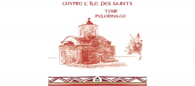 Chypre L' Île des Saints: Tour Pelerinage